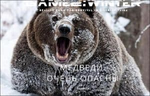 A big brown bear roars angrily on the front of a magazine promoting Game2: Winter