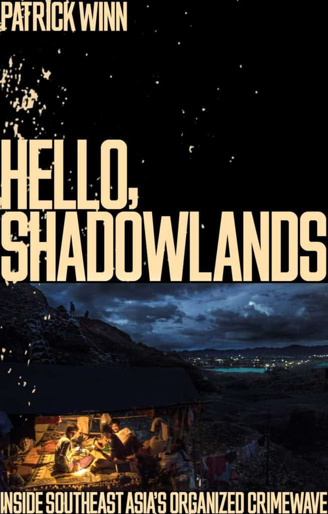 Patrick Winn Hello, Shadowlands book cover