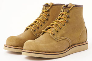 Yellow suede worker boots